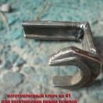 С помощью самодельного ключа на 41 проворачиваем помпу против часовой стрелки и ослабляем ремень ГРМ