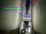 Причины поломки и регулировка ручника Шевроле Авео