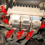 Как снять топливные форсунки Шевроле Трейлблейзер