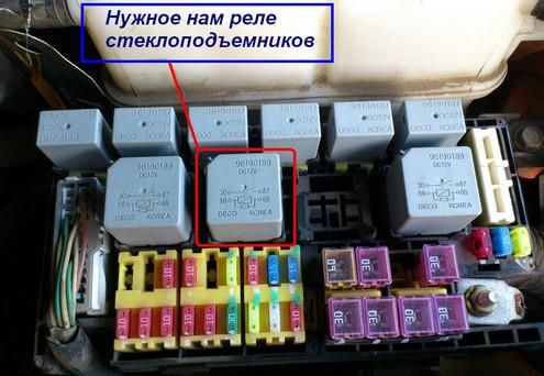 Модернизируем систему стеклоподъемников Шевроле Авео