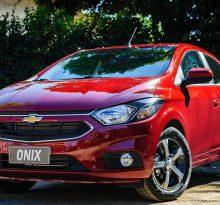 Chevrolet показала новую модификацию Onix