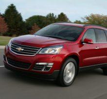 Chevrolet Traverse выйдет к концу года