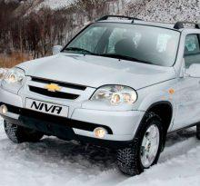 Отзыв Chevrolet Niva из-за отсутствия герметичности в топливном баке