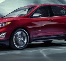 Chevrolet Equinox RS готовится к премьере