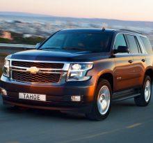Chevrolet Tahoe 2018 уже доступен в России