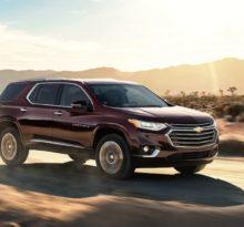 Chevrolet Traverse 2018  — обзор (видео)