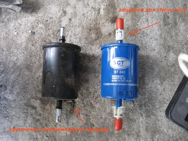 chevrolet lacetti топливный фильтр