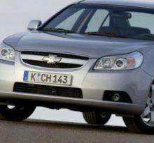 Новый дизельный Chevrolet Cruze очень экономный