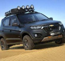 Chevrolet добавляет Niva новые опции