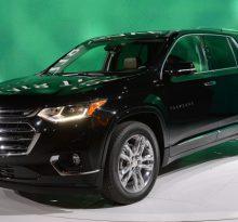Chevrolet Traverse — за нами будущее