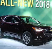 Chevrolet Traverse — новые подробности