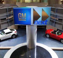 General Motors закрывает завод в Южной Корее